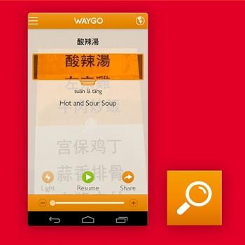 Vertaal app Waygo Tele2