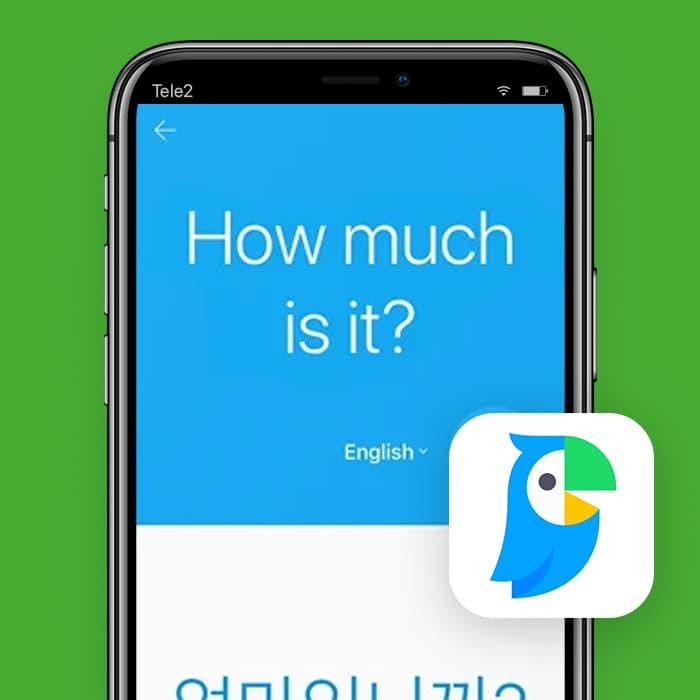 vertaal app Papago